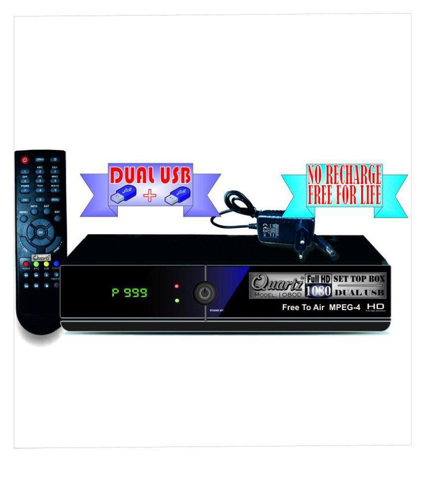 Quartz DTH Set Top Box 1080 Streaming Media Player