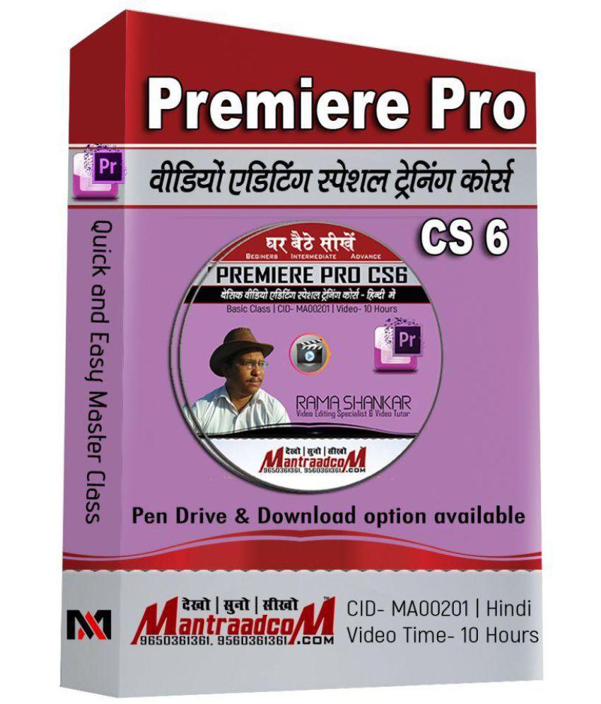 Mantra Adcom Adobe Premiere Pro   Video Editing Training Course in Hindi DVD