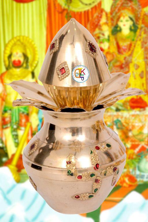 KDT Brass Pooja Bindi  Kalash with Metallic Coconut Mango Leaves