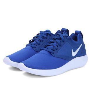 b5672cd281d Nike Lunarsolo 2018 Blue Running Shoes