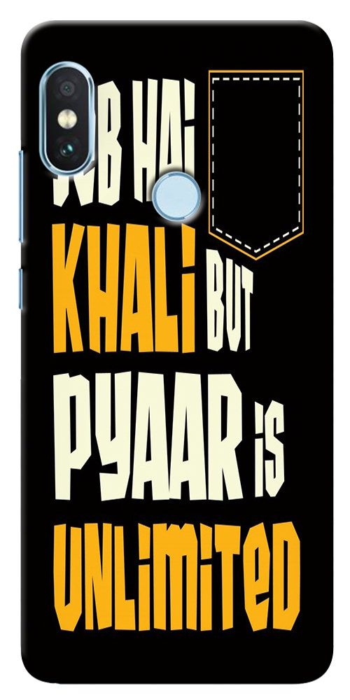 Xiaomi Redmi Note 5 Pro Printed Cover By Case King fadeproof