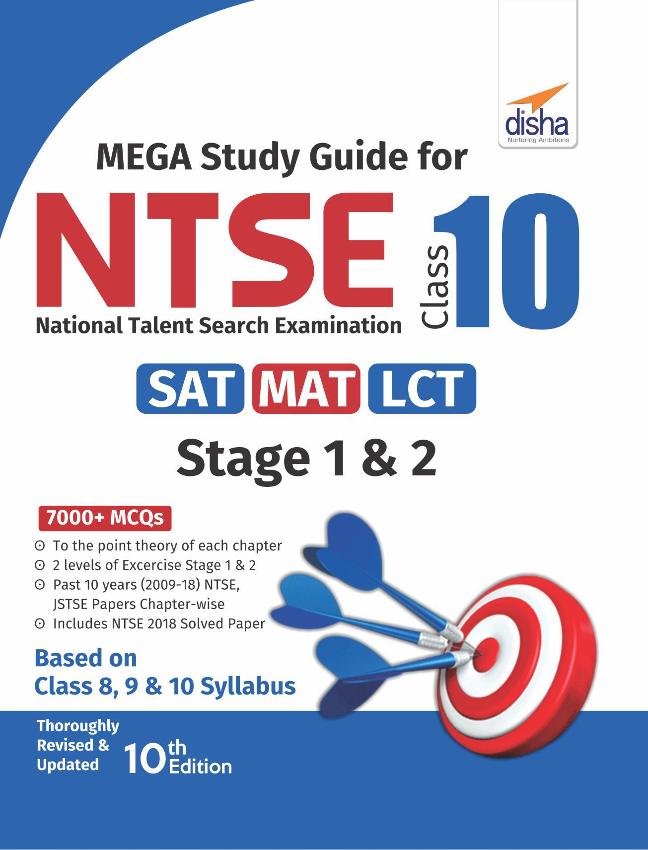 MEGA Study Guide for NTSE SAT MAT & LCT Class 10 Stage 1 & 2 10th Edition