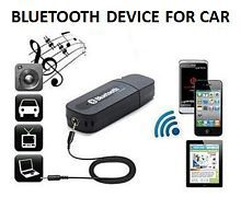 Car Bluetooth Devices: Buy Car Bluetooth Devices Online at