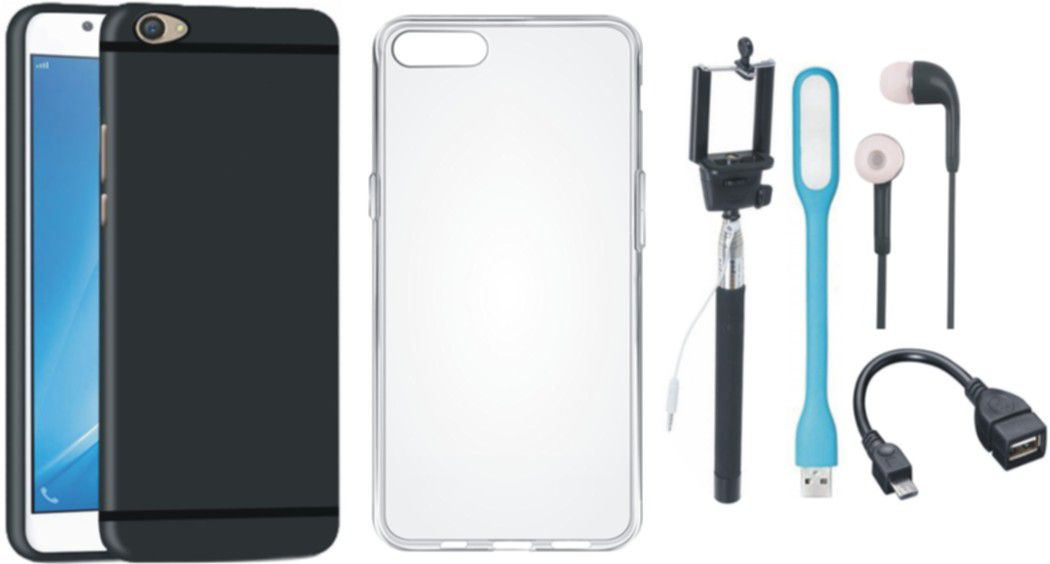 Oppo F5 Cover Combo by Matrix