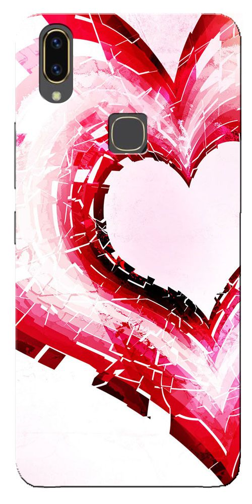 Vivo V9 Printed Cover By Case King fadeproof