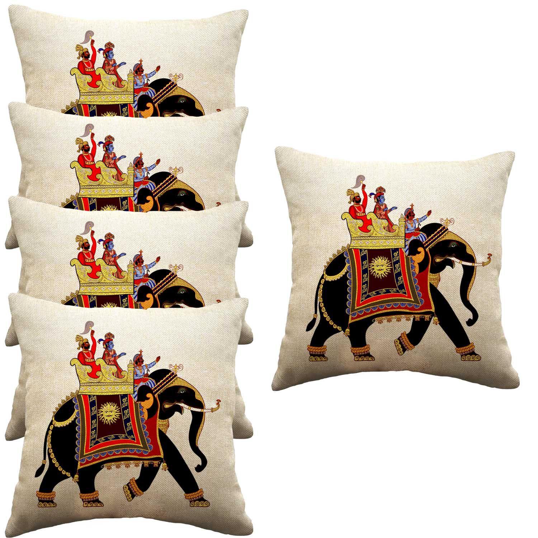 Viceroy Set of 5 Jute Cushion Covers 40X40 cm (16X16)