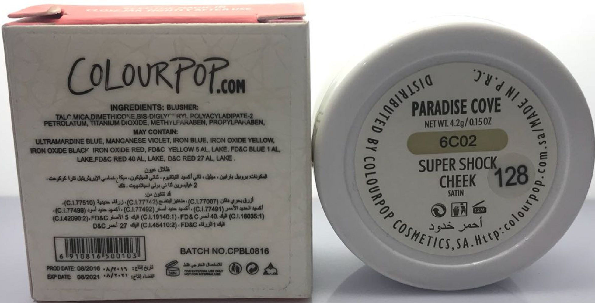 fa8da64130d COM Pressed Powder Blush Light Brown With Mild Shine PARADISE COVE 4.2 gm  ...