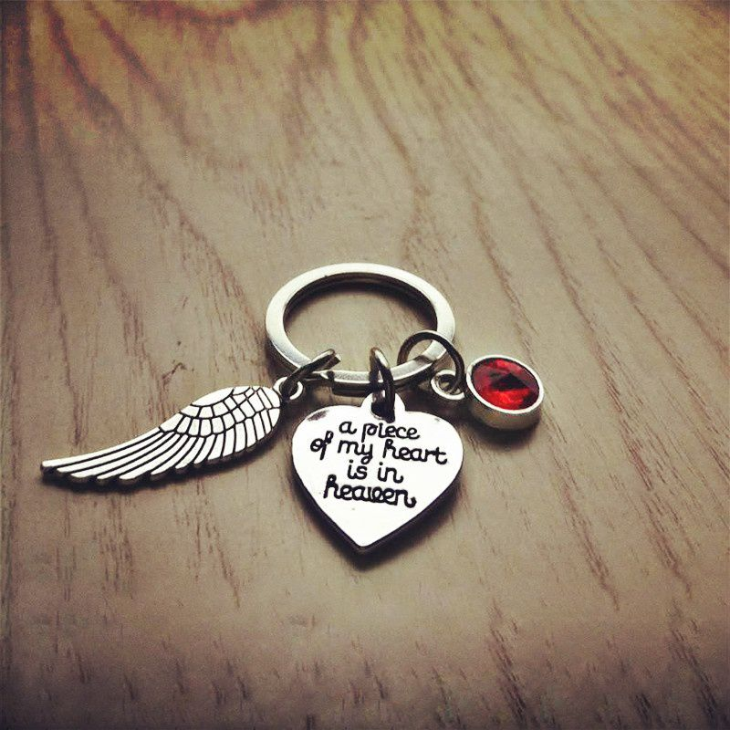 A Piece of my heart is in Heaven' Keychain, Memorial Keychain, Angel Wing, Memorial jewelry, Heart Keychain, Sympathy Gift