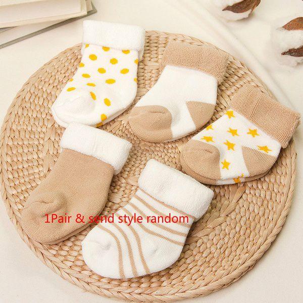 ( 1pair Style Random )Baby Unisex Newborn Cute Socks Cotton Shoes Booties Boots Leg Warmers Frashion