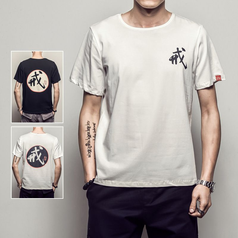 Duomu Black Round T-Shirt