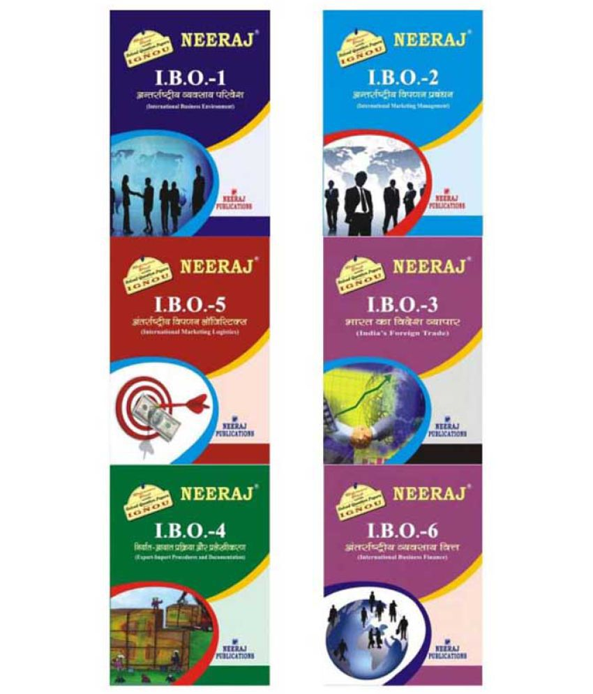 IGNOU M.com First Year Help Books Combo-IBO1 | IBO2 | IBO3 | IBO4 | IBO5 | IBO6M.COM 1st year(M.COM)