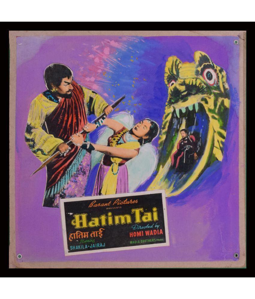 Index Of Hatim