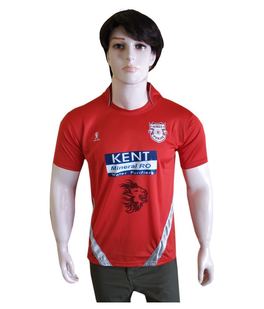 IPL KXIP Red Polyester Jersey