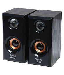 Quantum QHM636 2.0 Multimedia Speakers - Black