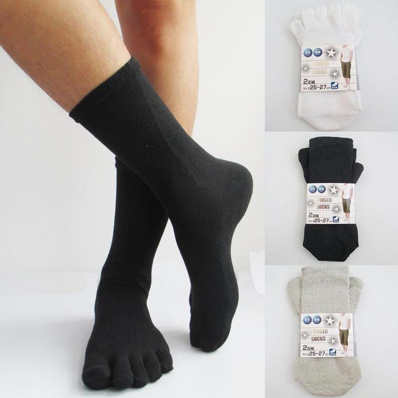 Men Fashion Pure Color Warm Five Toes Socks Finger Socks
