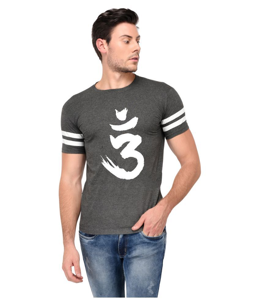 Trends Tower Brown Half Sleeve T-Shirt