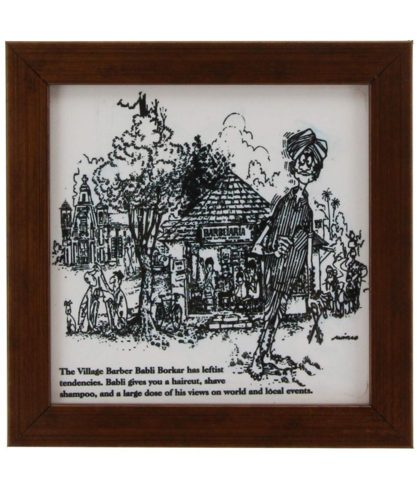 The Home MARIO DE MIRANDA VILLAGE BARBER BW1 WALL TILE PAINTING BROWN COLOUR Canvas Painting With Frame