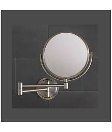 Bathroom mirrors buy mirror bathroom mirrors shaving - Best place to buy bathroom mirrors ...
