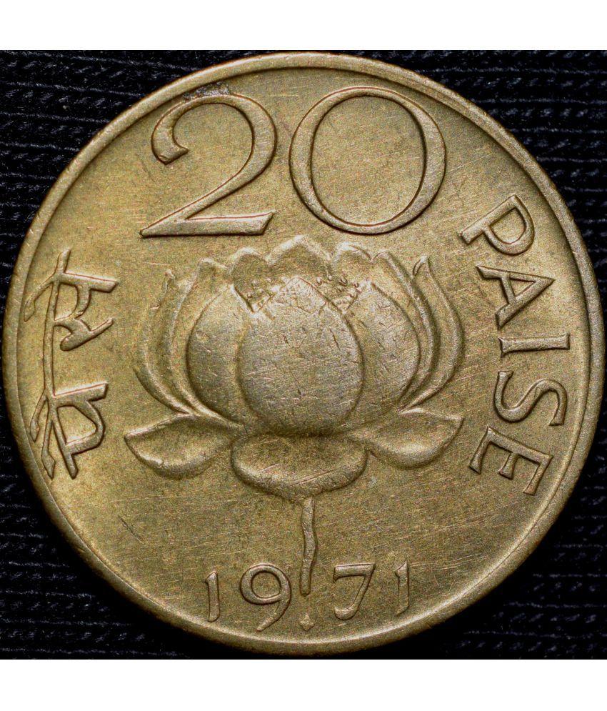 Aluminium Bronze 20 Paisa Of Republic India Lotus Flower Bombay Mint