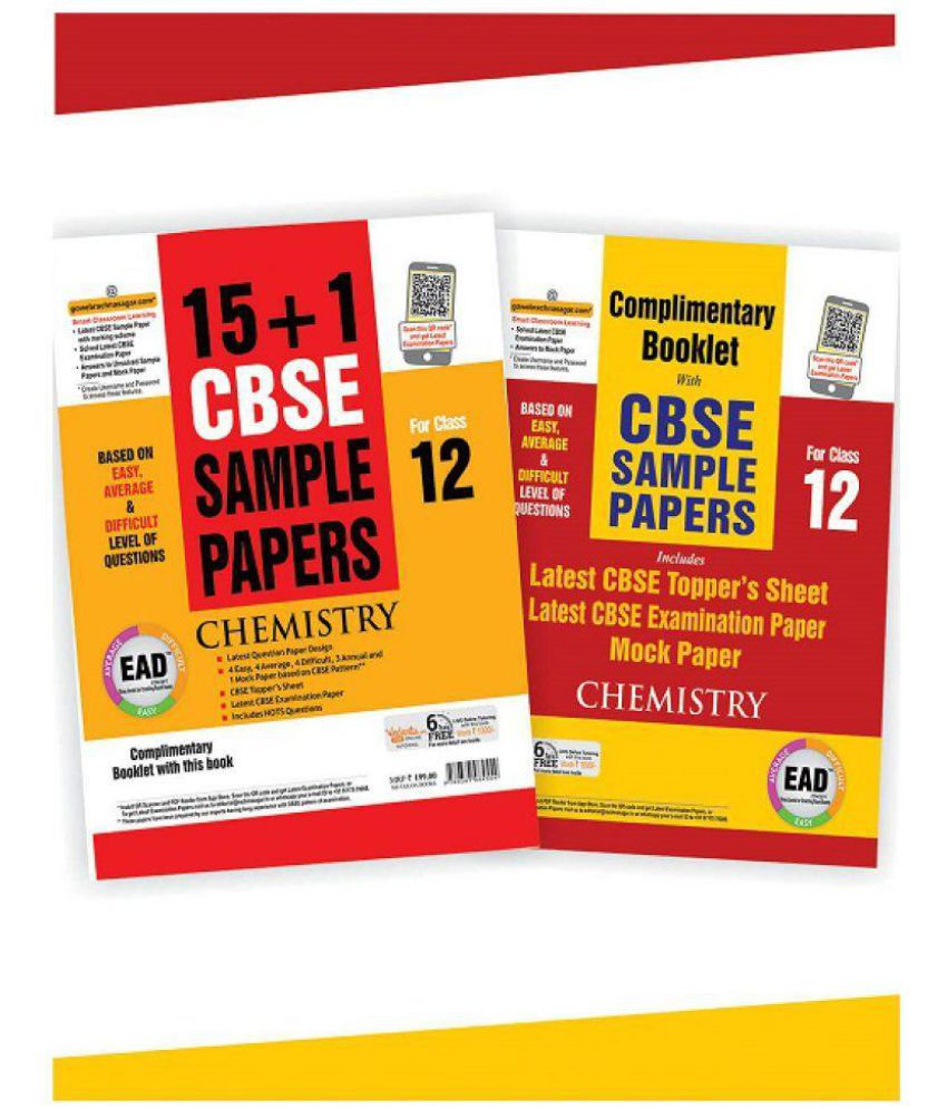 cbse class 12 chemistry question paper 2019