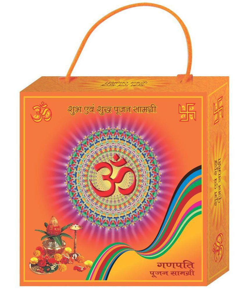 ... Puja Kit Pooja Samagri Small Box for Home Gifts Articles ...