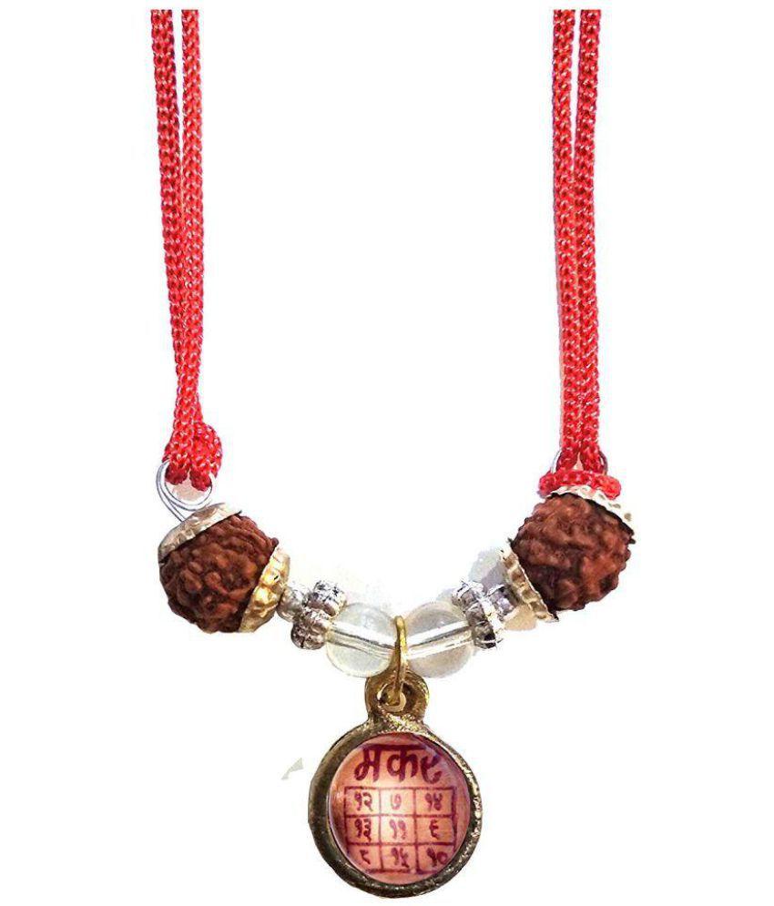 MAKAR Rashi Yantra Kavach Locket | Sobhagya Kavach Pendant for CAPRICORNUS Zodiac | With Original 5 Faced Rudraksha | For Wealth Good Luck and Fortune | Rudra Divine