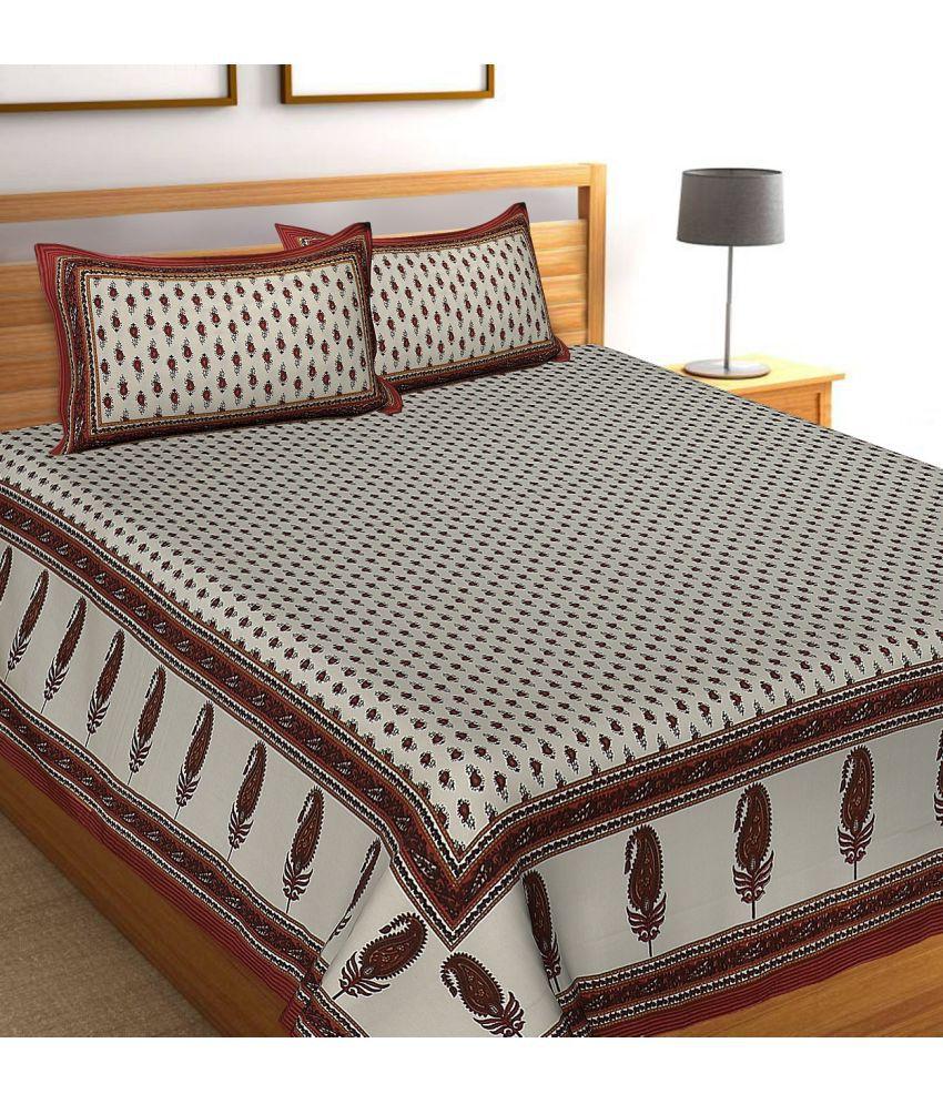 Bohomandala Cotton Double Bedsheet with 2 Pillow Covers