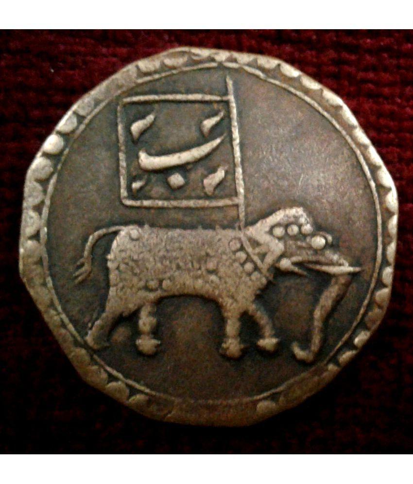 54e2c1865c INDIA MYSORE STATE TIPU SULTAN (1782- 1799) DOUBLE PAISA COPPER COIN VERY  RARE: Buy INDIA MYSORE STATE TIPU SULTAN (1782- 1799) DOUBLE PAISA COPPER  COIN ...