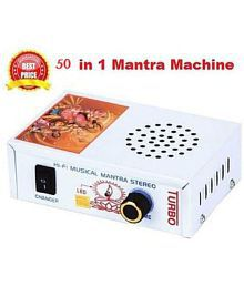 50-in-1 Chanting Mantra Machine/Chanting Bell/Akhand Jaap/Gayatri Mantra(50 MANTRA)