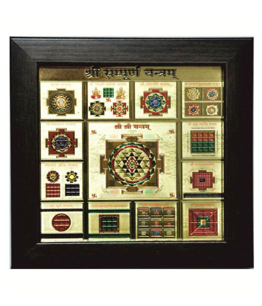 Sanyal Shri Sampurna Yantra, Laxmi Ganesh Yantra, 13 Auspicious Yantra with  Wooden & Golden Frame, Small Size 12*12 cm