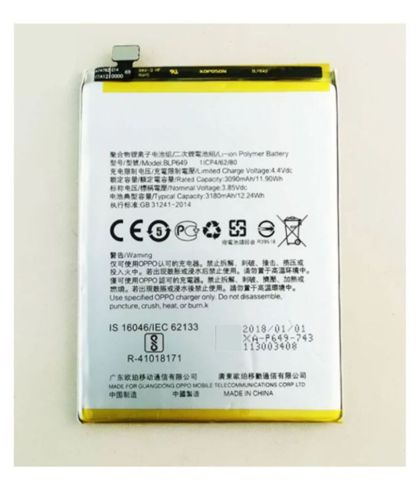 Oppo A83 3090 mAh Battery by GADGET WORLD