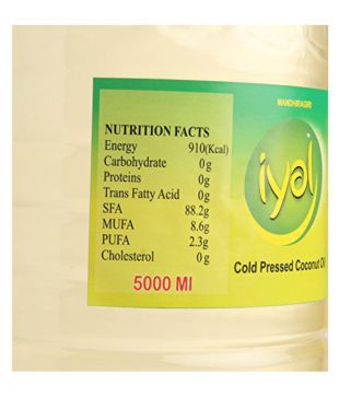 IYAL Coconut Oil 5 kg: Buy IYAL Coconut Oil 5 kg at Best Prices in
