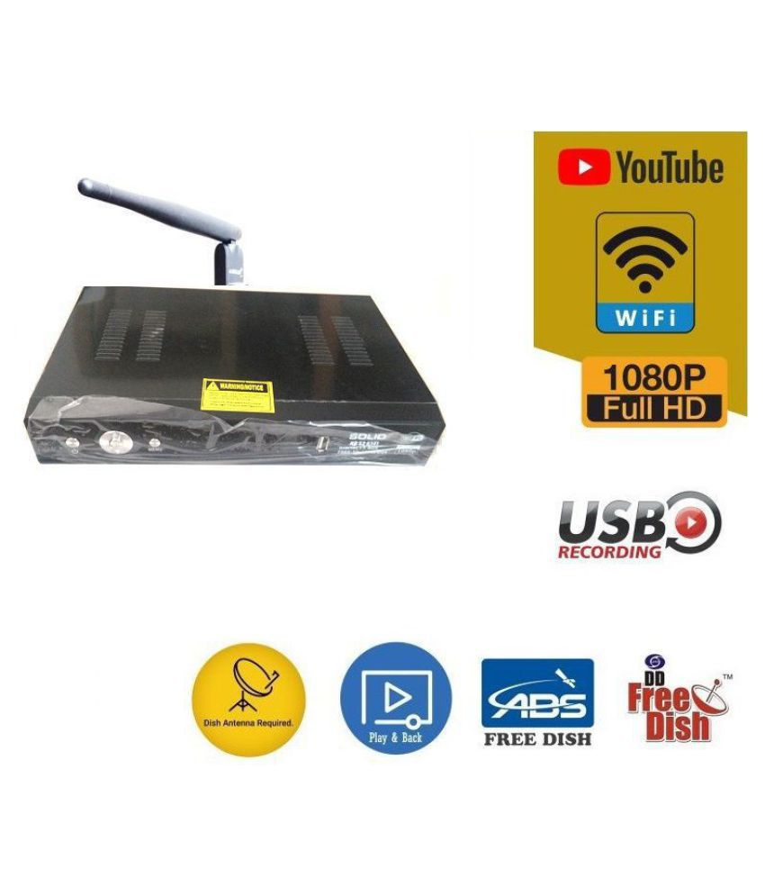 Buy Solid 6141 Streaming Media Player Online At Best Price In India