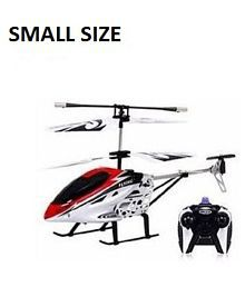 Toys Helicopters Buy Toys Helicopters Remote Control Helicopters