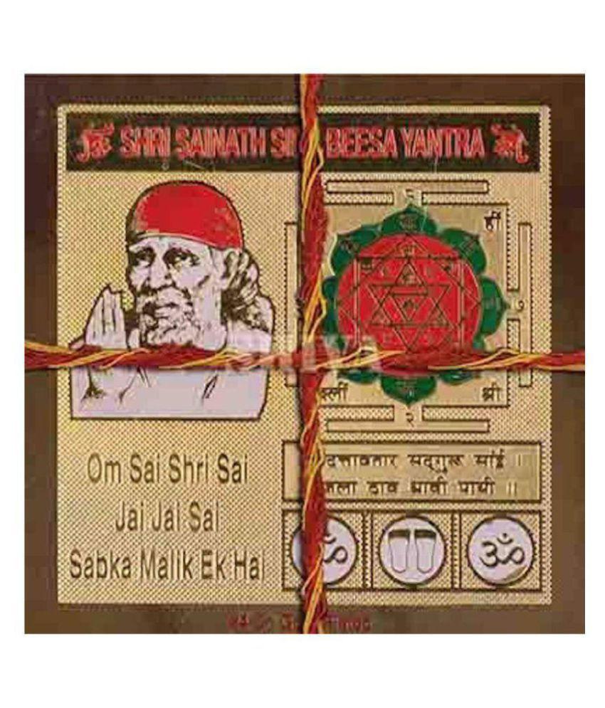 Shree Sai Nath Siddh Bisa Yantra | Shri Sai Baba Yantra | 24k Gold Plated Abhimantrit Sai Yantra | Size 3x3 inches | Rudra divine