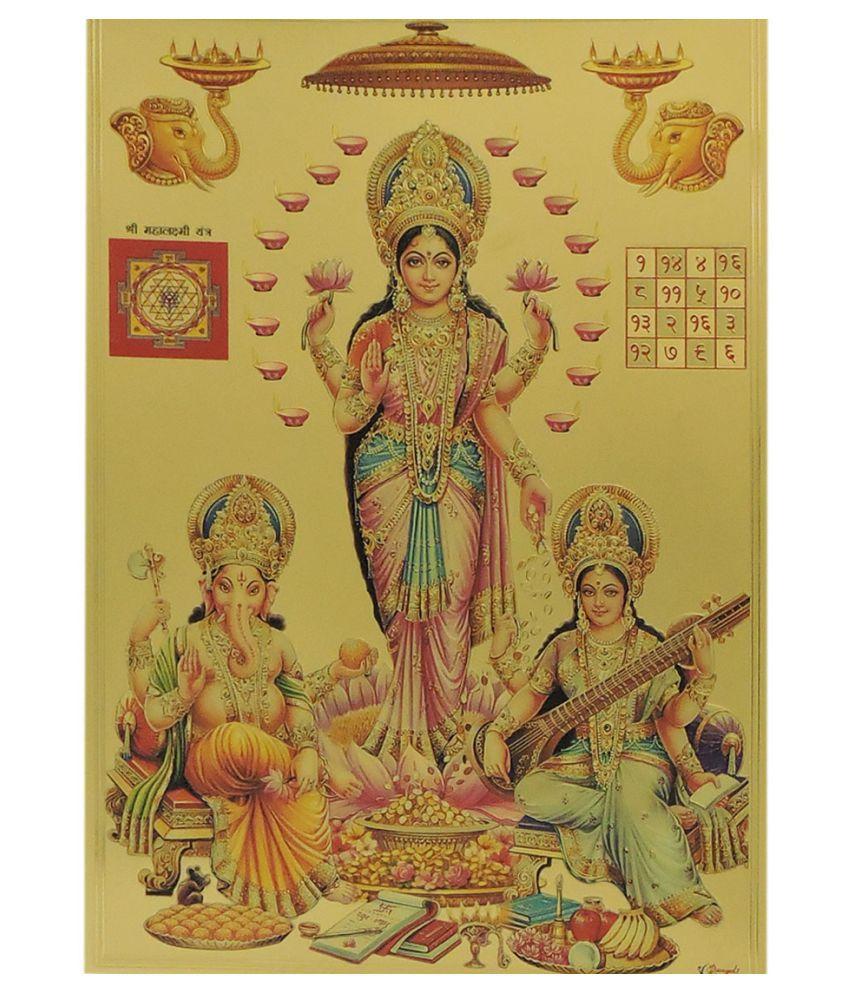 Ratnatraya Golden Foil Energized Goddess Lakshmi Ganesha Saraswati