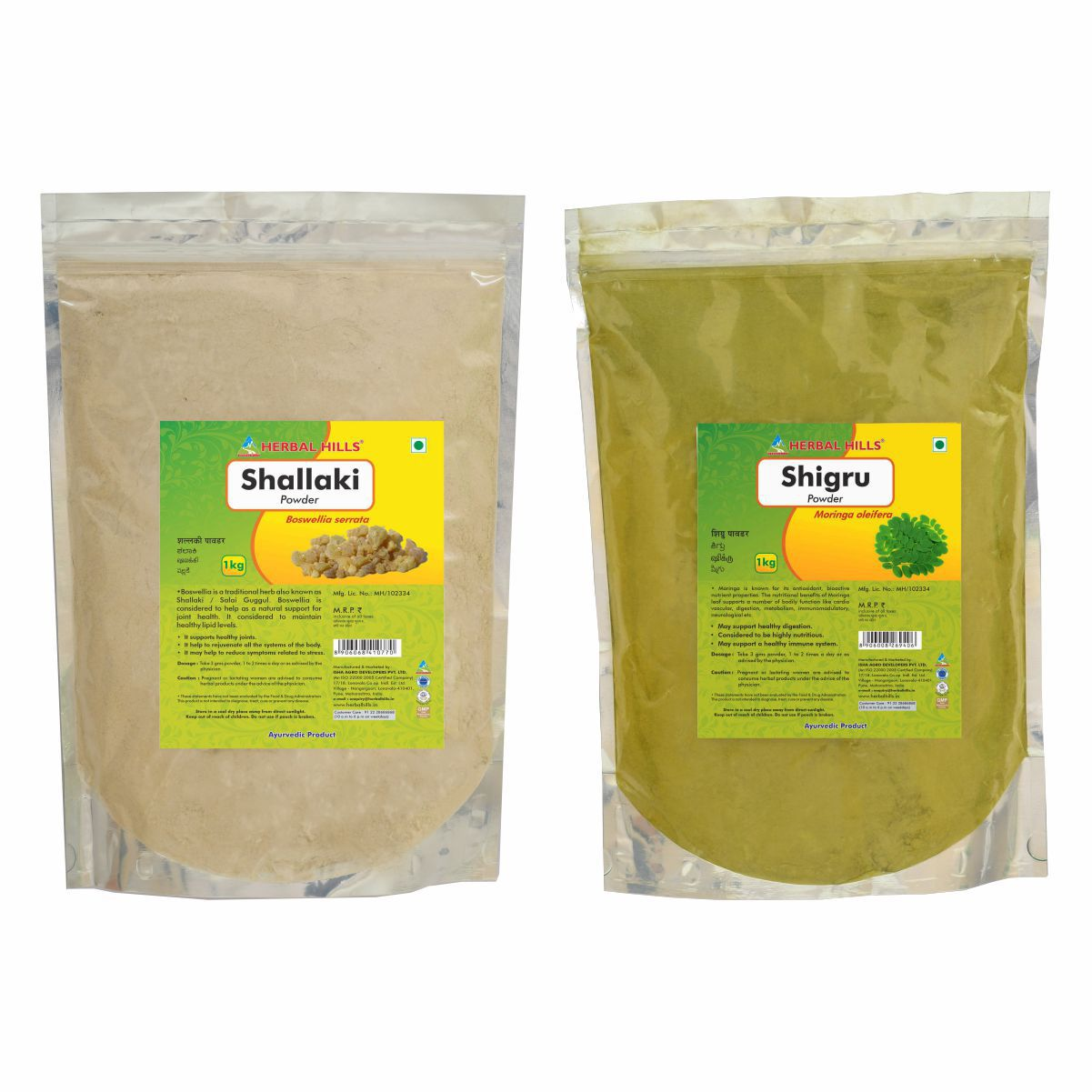 Herbal Hills Shallaki and Shigru Powder 1 kg Pack Of 2
