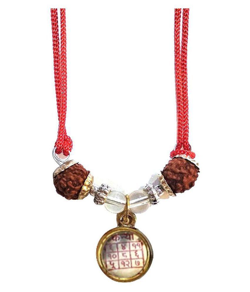 Kanya Rashi Yantra Kavach Locket   Sobhagya Kavach Pendant for Virgo Zodiac   With Original 5 Faced Rudraksha   For Wealth Good Luck and Fortune