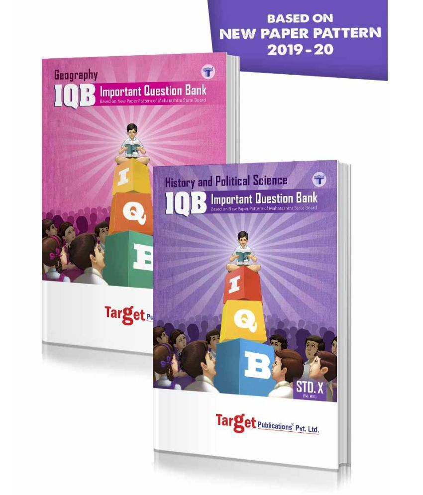 Std 10 History and Geography Important Question Bank (IQB) Books   English Medium   Most Likely Questions with Solutions   SSC Maharashtra State Board   Std 10th New Paper Pattern   Set of 2 Books