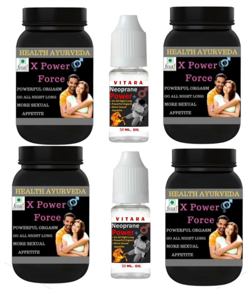 Health Ayurveda X Power Force | Men Power + FREE OIL Capsule 120 no.s Pack Of 4