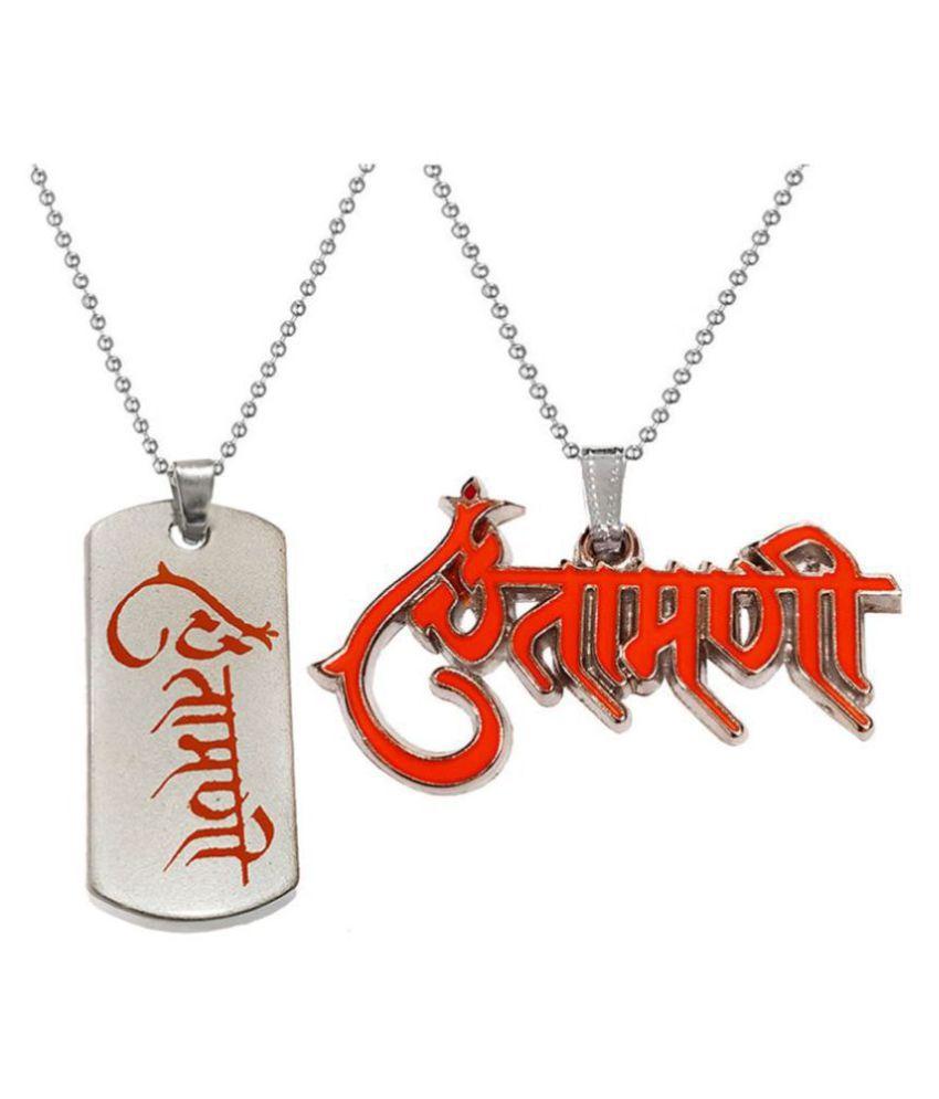 Men Style   Religious Jewellery Loard Shree Ganesh Chintamani 2 pendant  Locket for Men and women