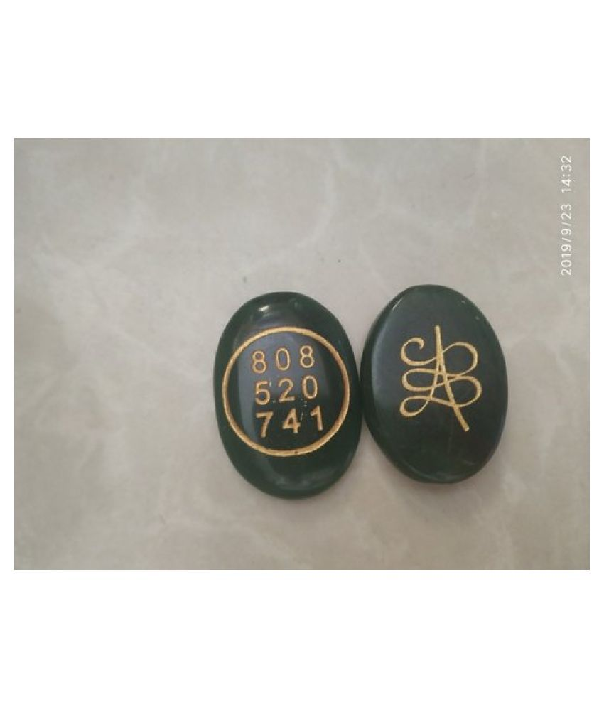 Green Aventurine SwitchWord & Zibu Symbol Of Prosperity Natural Agate Stone