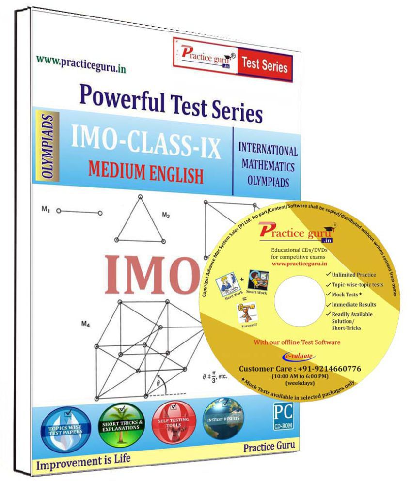 Practice Guru 15 Test 2 Mock Test,10 Previous Year Paper  for 9 Class IMO Exam  CD