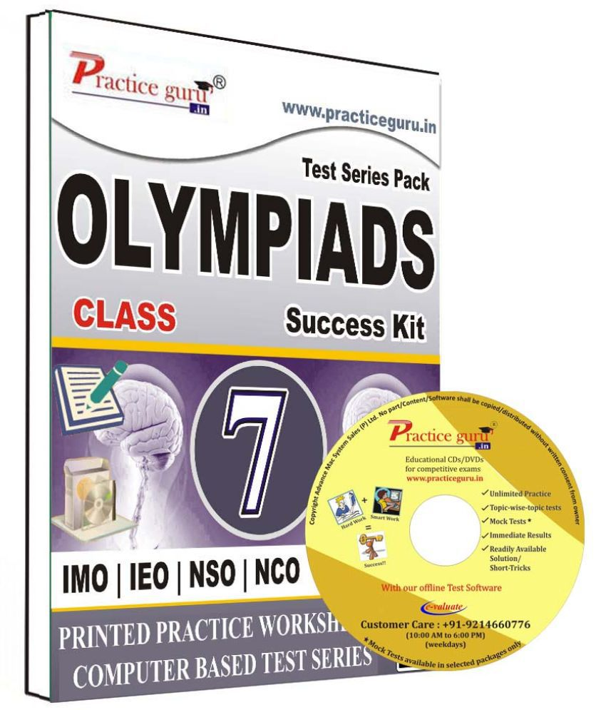 Practice Guru 330 Test 40 Mock Test,10 Previous Year Paper,80 Worksheet  for 7 Class (IMO,IEO,NSO,NCO) CD