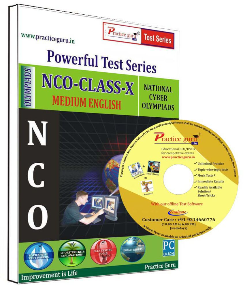 Practice Guru 10 Test 2 Mock Test,10 Previous Year Paper  for 10 Class NCO Exam  CD