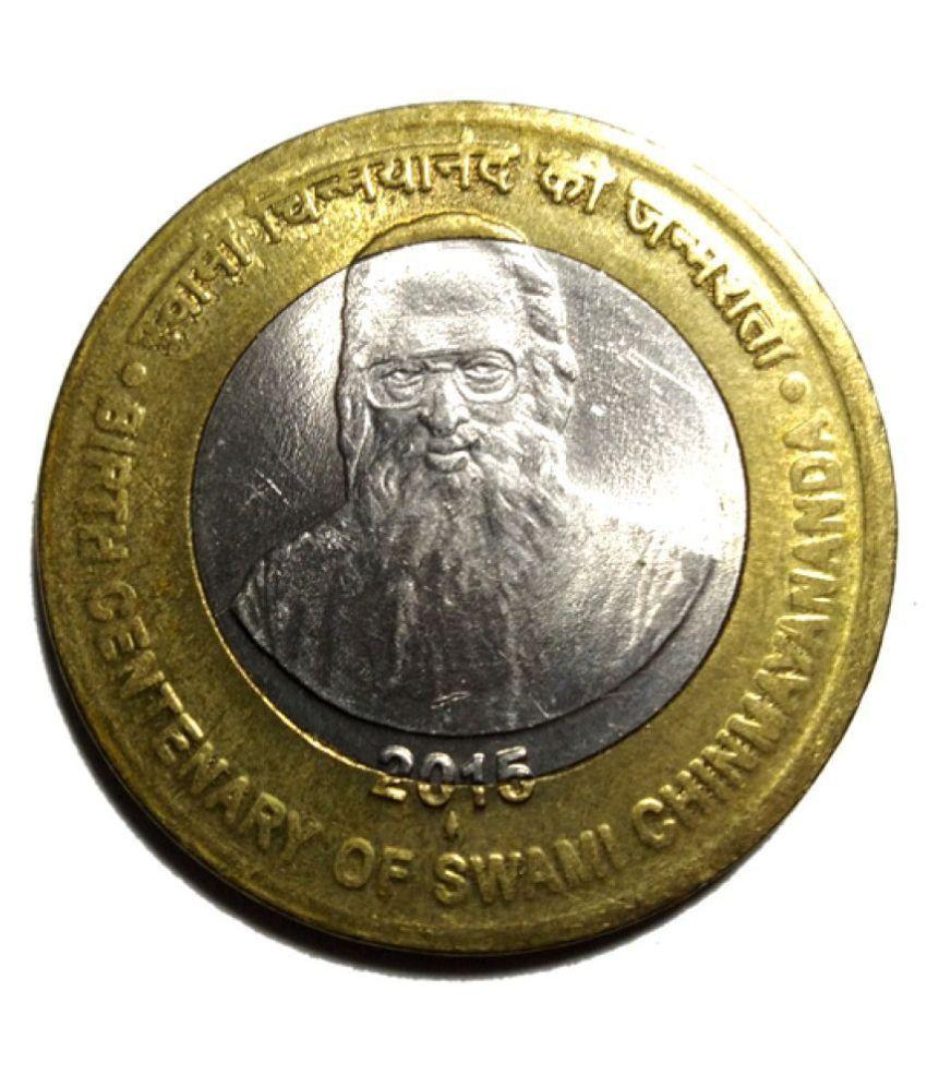 10 RUPEE COIN CENTENARY OF SWAMI CHINMAYANANDA YEAR 2015