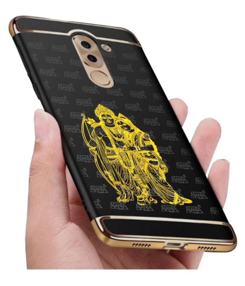 Super Ajanta Sita Ram 4072 24K Gold Plating 3D Mobile Sticker ( pack of  1 ]