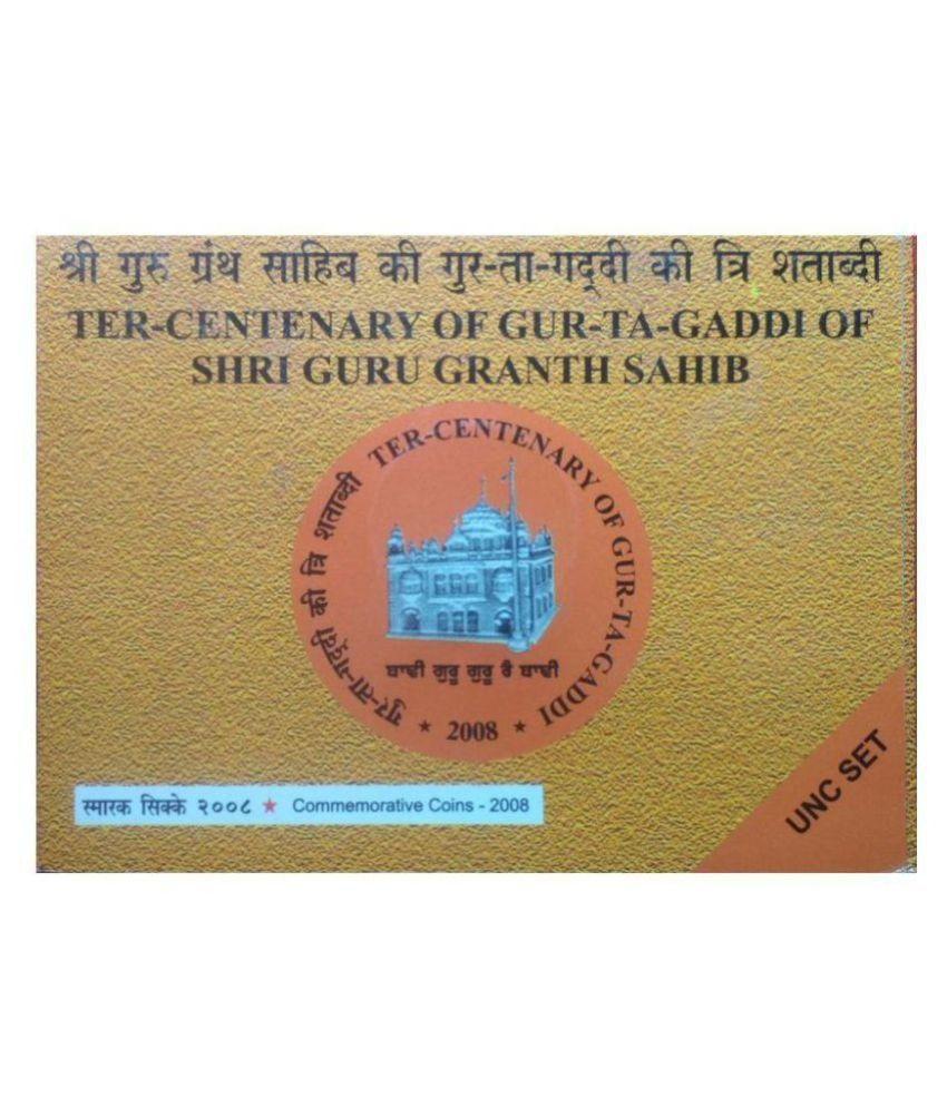 10 Rupees Ter-Centenary of Gur-ta Gaddi of Shri Guru Granth Sahib 2008 Gem UNC Hyderabad Mint Coin
