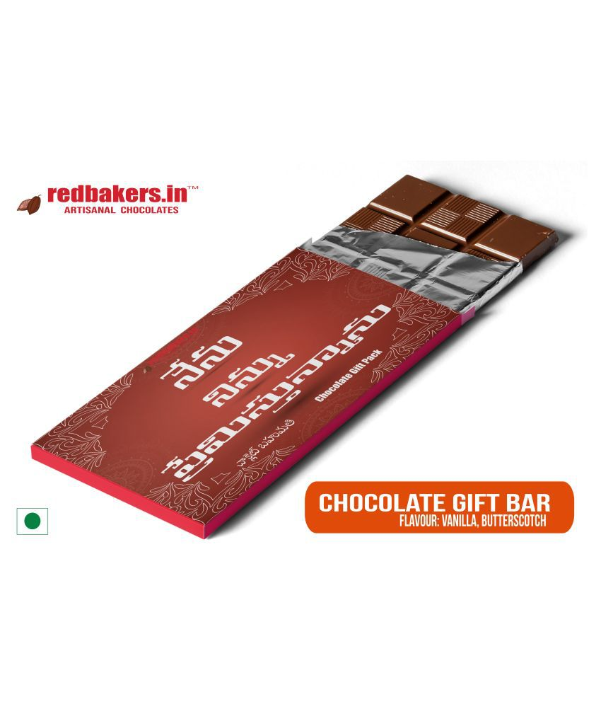 redbakers.in Chocolate Box I Love You Telugu Chocolate Bar 100 gm
