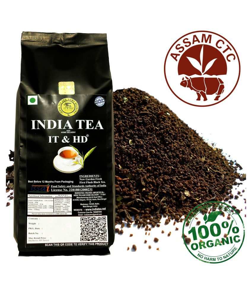 IT & HD Assam Black Tea Loose Leaf 1 kg